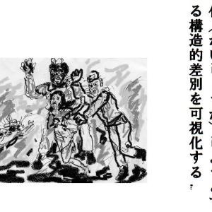 ネトウヨの言う在日外国人の犯罪率