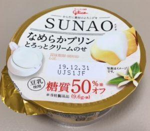 SUNAOプリンvsプッチンプリンの100gあたりの糖質、カロリー、味比較
