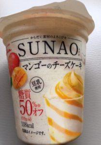 SUNAOアイス「マンゴーのチーズケーキ」「苺のチーズケーキ」糖質とカロリーを「パナップ」と比較
