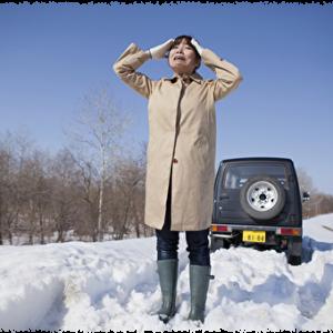 すぐに役立つ雪道でスタックした時の脱出方法!!