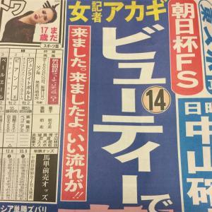 【勝負駆け】朝日杯フューチュリティS予想【2019】