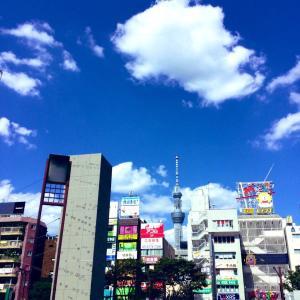 この美しき錦糸町の世界
