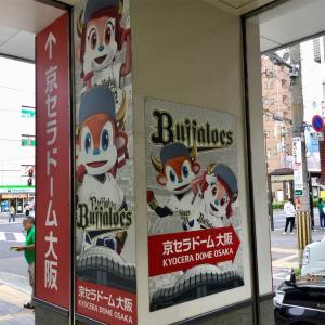 楽天5-3オリックス(京セラドーム大阪)