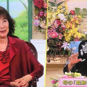 岸恵子 in 徹子の部屋、恵子vs.徹子、若さ対決一本勝負