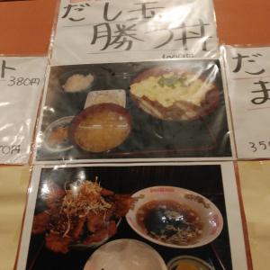 家族食堂【翔屋】ソースカツ丼⸜( ◍´꒳`◍ )⸝