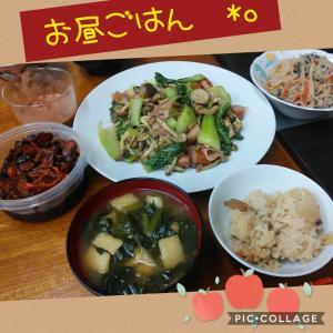 """一日色々〜衝動買い&夕ごはん(*˙︶˙*)ノ"""""""