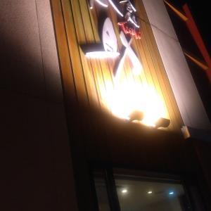 食処【太助】@会津若松⸜( * ॑꒳ ॑*   )⸝