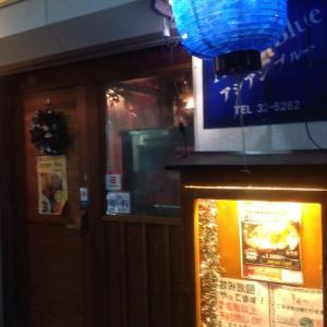 フィリピン居酒屋【アジアンブルー】