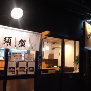らーめん大須賀@会津若松店。