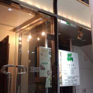 beans@会津若松市レストランバー♪