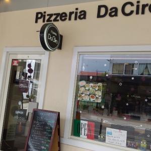 PizzeriaDaCiro【ピッツェリア ダ・チーロ】