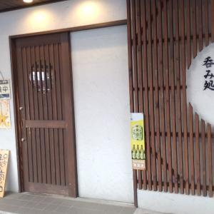 【十六夜】@会津若松市飲み♪