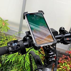 アフターコロナは自転車通勤!オススメの自転車用スマホホルダーを紹介します!