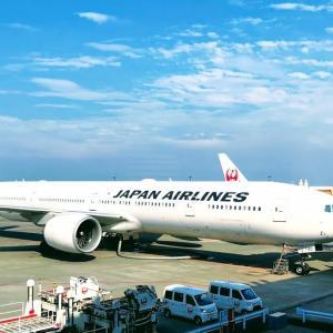 【最新版】ブリティッシュエアウェイズ(BA)で予約したJAL特典航空券をJMBに関連付けて座席指定をする方法