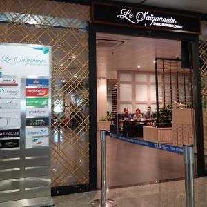 プライオリティパスでも使えるホーチミン・タンソンニャット国際空港の国内線ラウンジ「LE SAIGONNAIS BUSINESS LOUNGE」