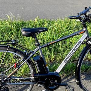 電動クロスバイクTB1eをより快適にする実用的カスタム・装備を紹介します!