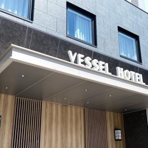 札幌はビジネスホテル激戦区!海鮮丼が食べ放題の「ベッセルホテルカンパーナすすきの」宿泊レビュー!