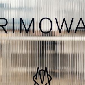 RIMOWAの神対応!!リモワのホテル修理サービスを紹介します!