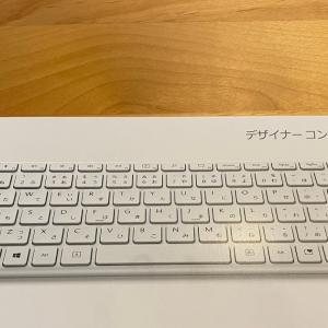 Microsoft デザイナーコンパクトキーボードをBootCampでWindowsとMacの両方でつかってみたのでレビューします!(21Y-00049/21Y-00019)