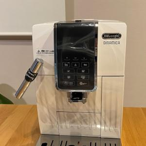 デロンギの全自動コーヒーマシン(エスプレッソマシン)を安く購入する方法を紹介します!