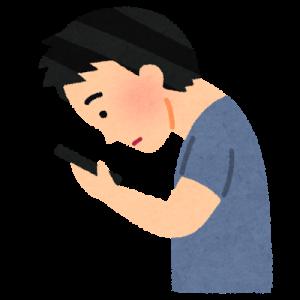 【スマホ首】ストレートネック(首こり)に対する私の独自解消法【2019年度追記版】