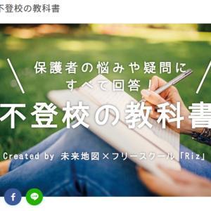 """""""立ち止まる事""""(ちょっと辛口)"""
