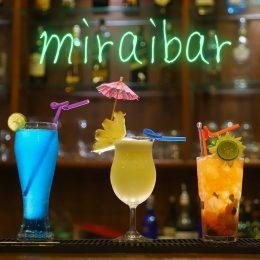 5月12日(水)20:00開催の『miraibar』キャンセルでました!