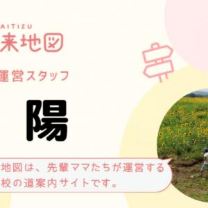 陽さん主催 横溝先生のパネディス風飲み会