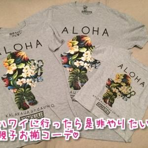 子連れハワイ旅行でベビー服・子ども服を買うならココ!おすすめなお店4選