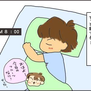 寝起きの中学生男子。