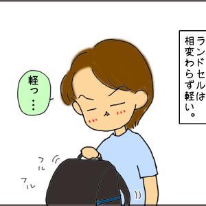 小学生男子と置き勉の話。