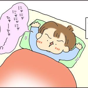 布団の中でお眠りなさい。