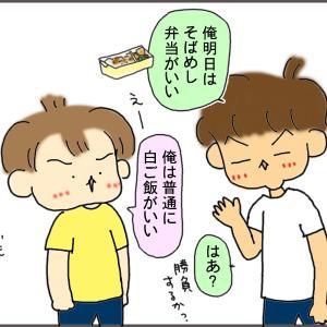 中学生男子、長男と次男。