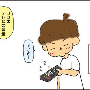 中学生男子がテレビの音量を上げる時。