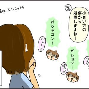 夏休み頭を八針ぬった話(4)