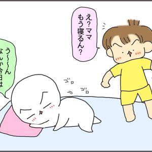 なんだかとても眠いんだ。
