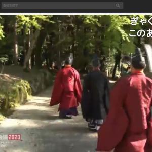 比叡山延暦寺&日吉大社 ニコニコ生中継!なう