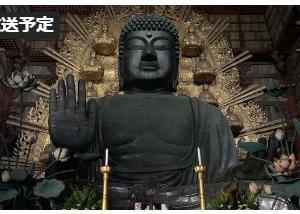 4/24 東大寺【疫病退散へ宗教の垣根を超えた祈り】記者会見 LIVE配信