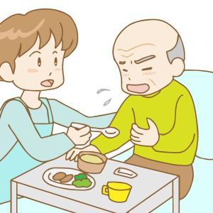 「風邪」「気管支炎」「肺炎」のちがいと高齢者に多い誤嚥性肺炎