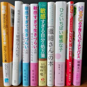 7/26 HSP/HSC本パラ見会 ほくせつマメの木サマーフェスタ@豊中市立文化芸術センター