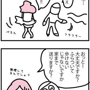 元上司の終活①