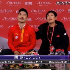 中国杯(男子SP)感想