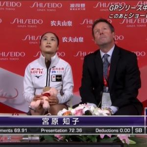 中国杯(女子フリー)感想