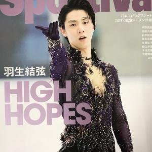Sportiva 羽生結弦 HIGH HOPES