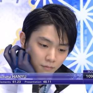 NHK杯(ゆづSP)感想