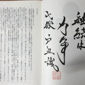 雑談(漫画・将棋関係)