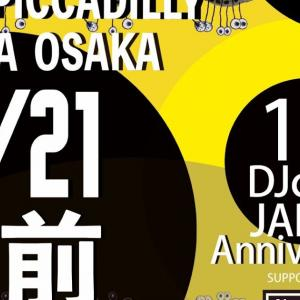"2019/10/21 ""DJcity 10th Anniversary Party @ PICCADILLY"""
