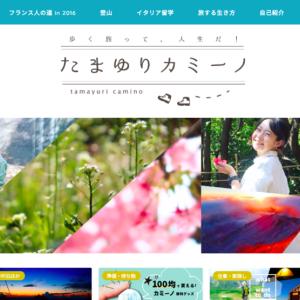 【お知らせ】ブログを移転しました!