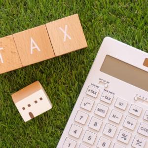 税率(所得税)は所得によって変わります