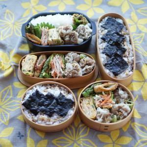 もちもち♡椎茸シュウマイ【レシピ】弁当&てか昨日の夜ゴハンも焼売(笑)